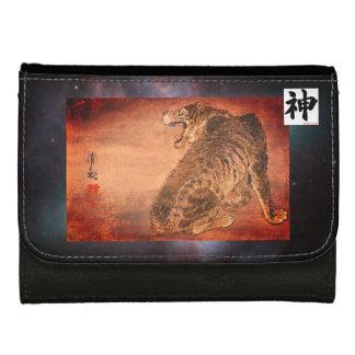 Black Medium Leather Wallet KANJI FOR GOD