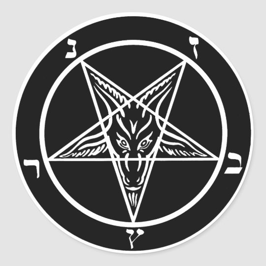 Black Metal Satanic Baphomet Stickers Zazzle Com Au