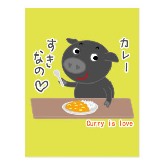 Black pig of Chelsea love curry! Postcard