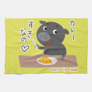 Black pig of Chelsea love curry! Tea Towel