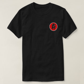 Black Shidoshi (士道師) Patch Design T-Shirt