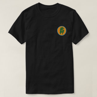 Black Shihan (師範) Patch Design T-Shirt