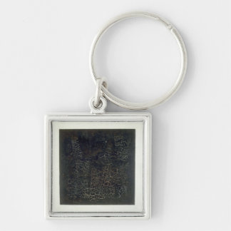 Black Square Key Ring