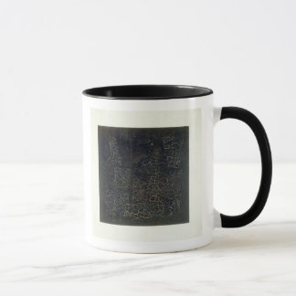 Black Square Mug