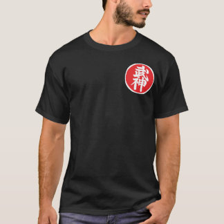 Black t-shirt Kyu