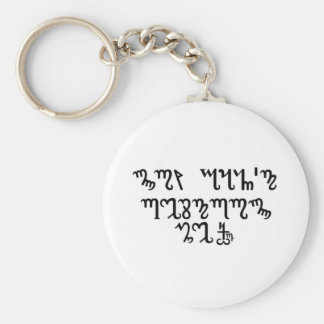 "Black ""You Can't Destroy Me"" in Theban Basic Round Button Key Ring"