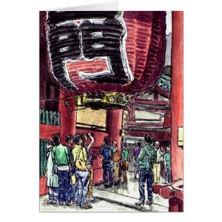 blank Kaminarimon Card