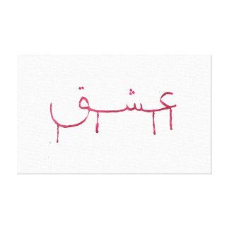 Bleeding love arabic calligraphy canvas wall art