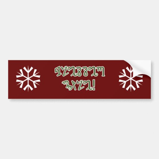 Blessed Yule; Green Theban Bumper Stickers