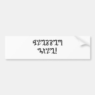"""Blessed Yule"" in Black Theban Bumper Sticker"