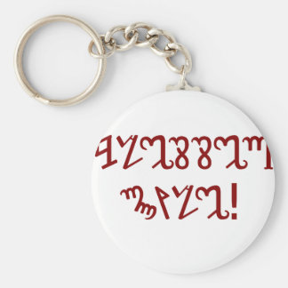 Blessed Yule in Red Theban Key Chains