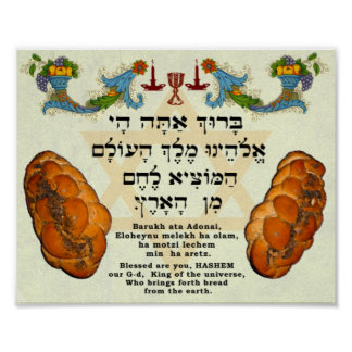 Blessing for Bread, Hebrew and English Poster