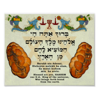 Blessing for Bread Posters