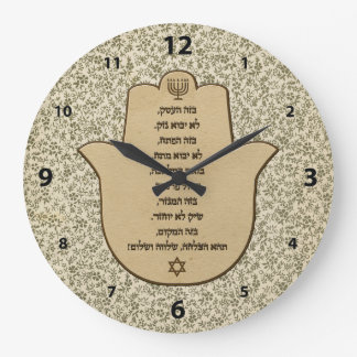 Blessing for Business in Hebrew Clock