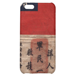 Blood Chit Iphone Case Cover For iPhone 5C