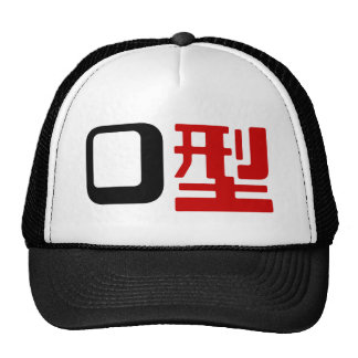 Blood Group O Japanese Kanji Cap