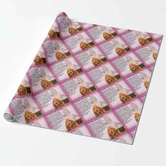 Bloodhound Dog Design & Brother Poem Wrapping Paper