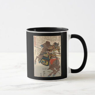 Bloody Samurai in Full Armor on a Horse c.1848 Mug