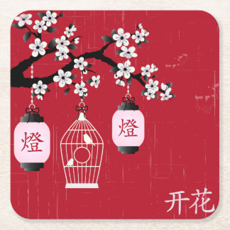 """""""Blossom"""" and bird in a cage red Square Paper Coaster"""