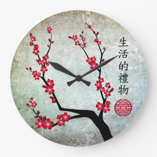 "Blossom red ""Gift of life"" round wall clock"