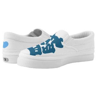 Blue 藍 slip on shoes