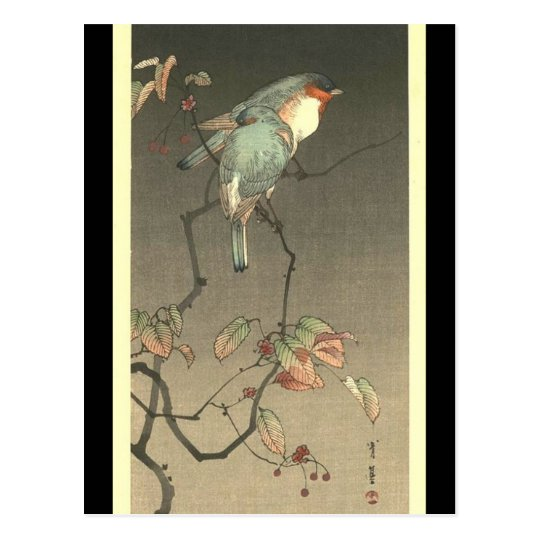Blue Birds at Night by Seitei Watanabe 1851- 1918 Postcard