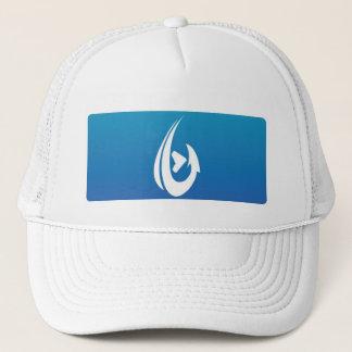 Blue Box Trucker Hat