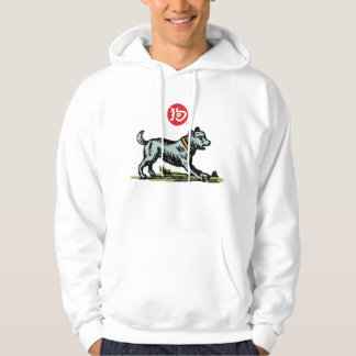 Blue Boy in The Year of the Dog Hoodie
