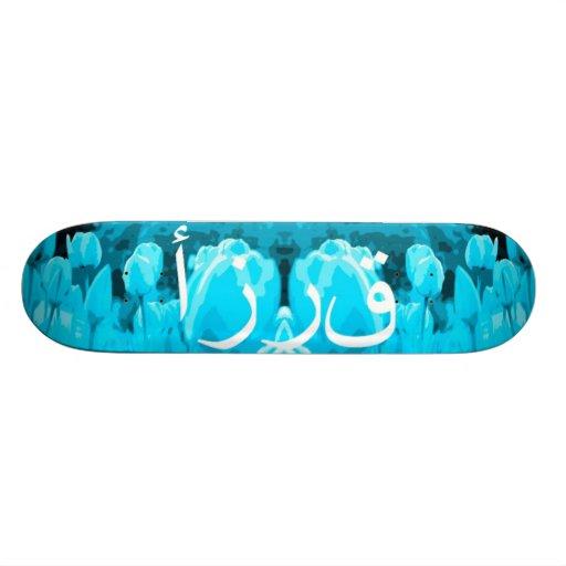 Blue collection ASYGIN skateboard