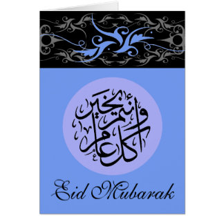 Blue Damask brocade Eid Mubarak Card