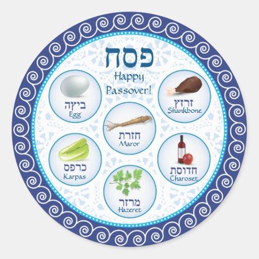 Blue Doily Passover Seder Plate Sticker Zazzle