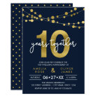 Blue Elegant Lights 10th Wedding Anniversary Card