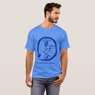 Blue enso zen circle • Kanji for patience T-Shirt