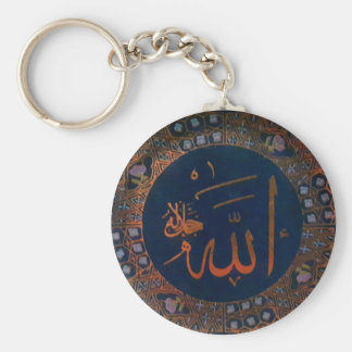 Blue Gold Arabic Art Allahu Islamic Keychain