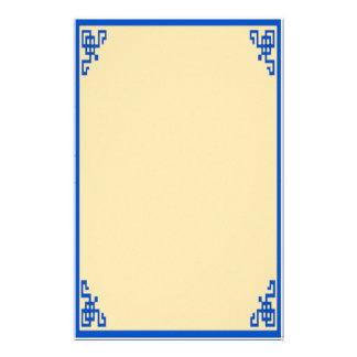 Blue & Gold Scroll Stationary Custom Stationery