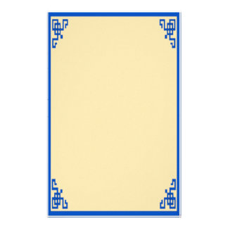 Blue Gold Scroll Stationary Stationery Design
