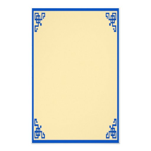 Blue & Gold Scroll Stationary Stationery Design