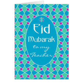 Blue, Green, Purple Eid Card, Islamic Pattern Card