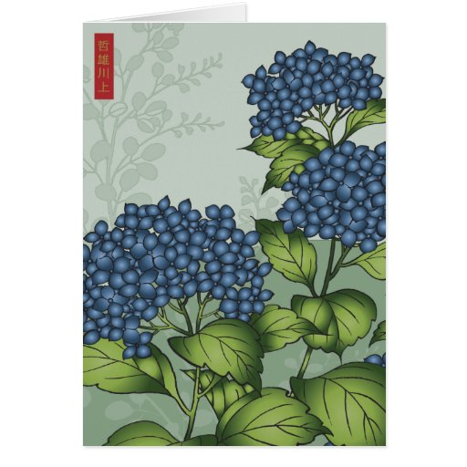 Blue Hydrangeas Greeting Cards