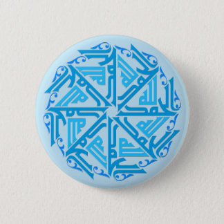 Blue Islamic Decoration Button