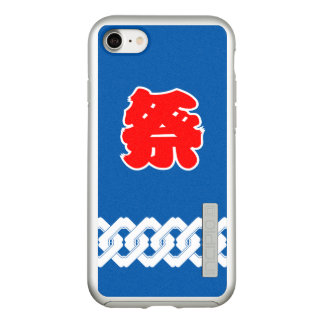Blue Japanese Festival Happi Coat Incipio DualPro Shine iPhone 8/7 Case