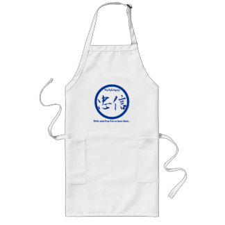 Blue Japanese kamon • Faithfulness kanji Long Apron