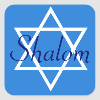 Blue Jewish Square Shalom stickers