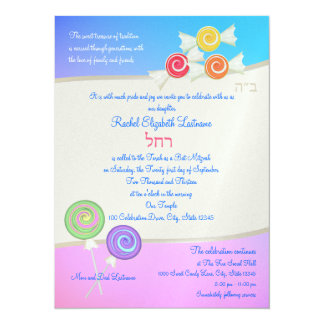 Blue Raspberry Candy Bat Mitzvah 5.5x7.5 Paper Invitation Card