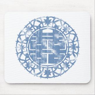Blue Shuan Xi Mouse Pad