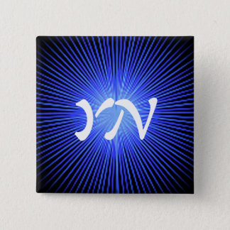 Blue Spirit Circle monogram 15 Cm Square Badge