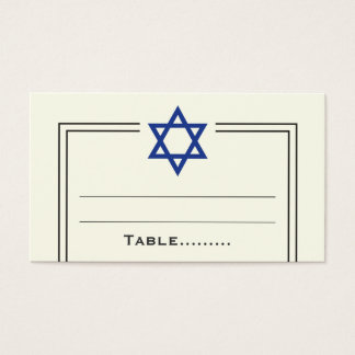 Blue Star of David Bar Mitzvah place card