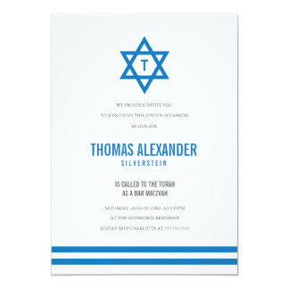 Blue Striped Bar Mitzvah Invite
