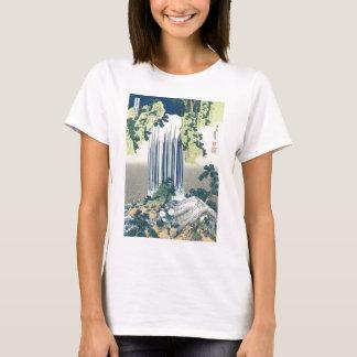 Blue Waterfall T-Shirt