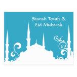 Blue White Mosque Postcard